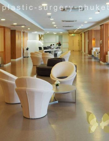 Phuket Plastic Surgery Institute (PPSI)