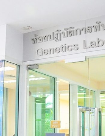 Jetanin Institute for Assisted Reproduction – Bangkok