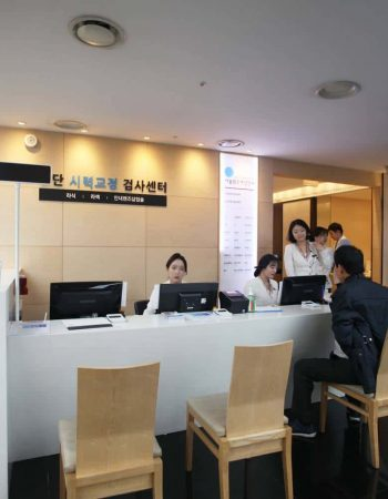 Seoul – Busan BalGeunSeSang Eye Clinic – 서울부산 밝은세상안과