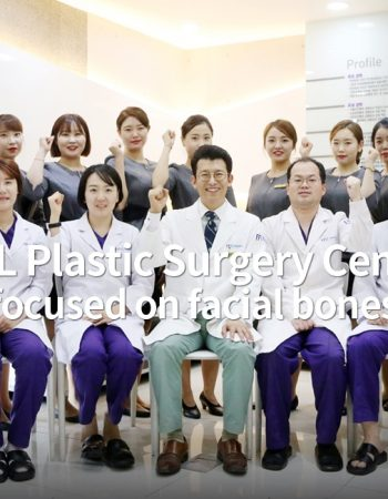 EFIL Plastic Surgery Center – Daegu