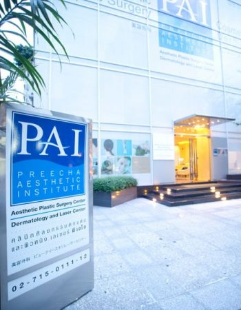Preecha Aesthetic Institute (PAI) – Bangkok