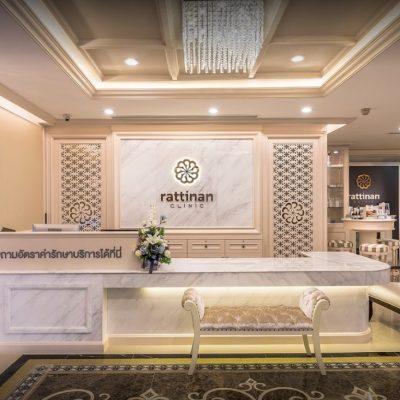 Rattinan Clinic – Bangkok