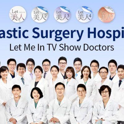 ID Hospital – Seoul
